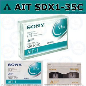 백업테이프 Sony AIT1 SDX1-35C 35/90GB