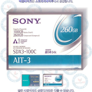 백업테이프 Sony AIT3 SDX3-100C 100/260GB