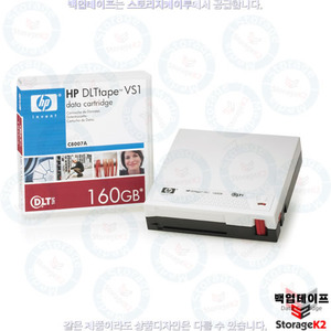 백업테이프 HP VS160(VS1) C8007A 80/160GB