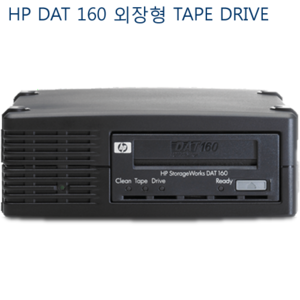 HP DAT160 SAS External 80/160GB Q1588A